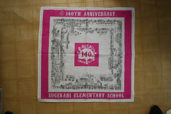 周年記念品一覧ー記念誌バンダナバック封筒クリアファイル航空写真を行った学校様の紹介です