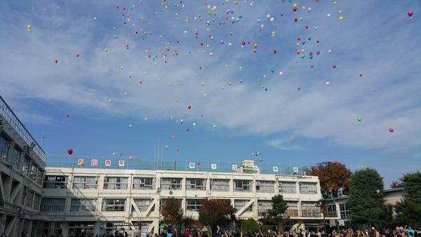 11/16.17で3か所で風船飛ばしを行いました。