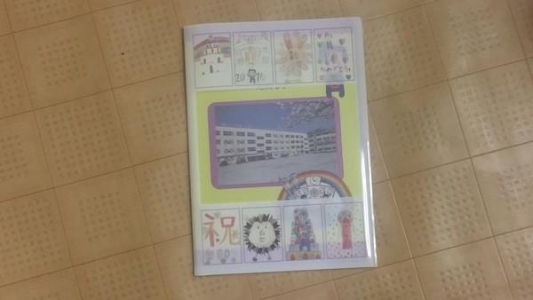 11/26式典の学校様の記念誌+広告紙+クリアポケットの紹介です。