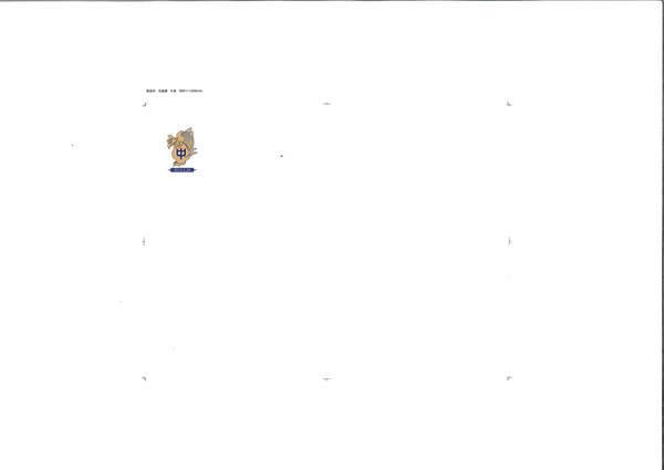 のぼり旗・応援団旗を作成しました。