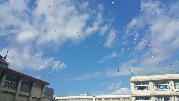 本日11/11に周年の小学校で風船とばしを行いました。
