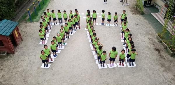 9/13に幼稚園にて人文字と風船とばしを行いました。