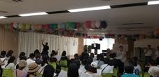 9/24に5周年を迎えた小学校様で風船とばしを行いました。